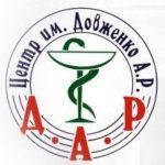 "Наркологическая клиника ""Дар"""