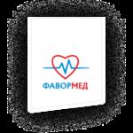 """Наркологическая клиника """"Фавормед"""""""