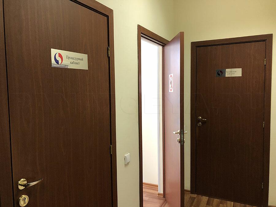 """Наркологическая клиника """"Панацея"""""""