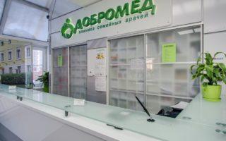"""Наркологическая клиника """"Добромед"""""""