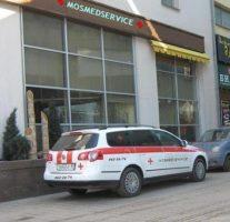 """Наркологическая клиника """"Ципо Мосмедсервис"""""""