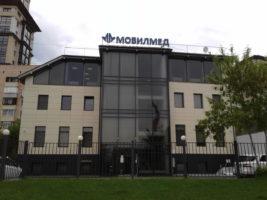 "Наркологическая клиника ""МобилМед"""