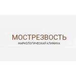 """Наркологическая клиника """"Мострезвость"""""""
