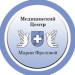 """Наркологическая клиника """"Марии Фроловой"""""""