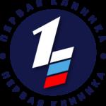 """Наркологическая клиника """"Первая клиника"""""""