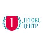"""Наркологическая клиника """"Детокс-центр №1"""""""
