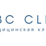 "Наркологическая клиника ""ABC Clinic"""